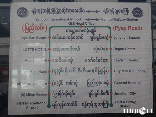 Shuttle Bus from Yangon Airport (RNG) to Central Yangon