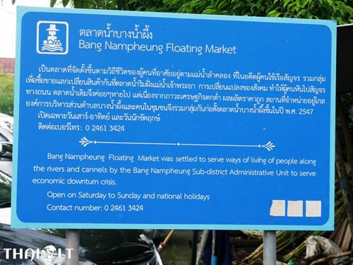 Bang Nam Pheung Floating Market