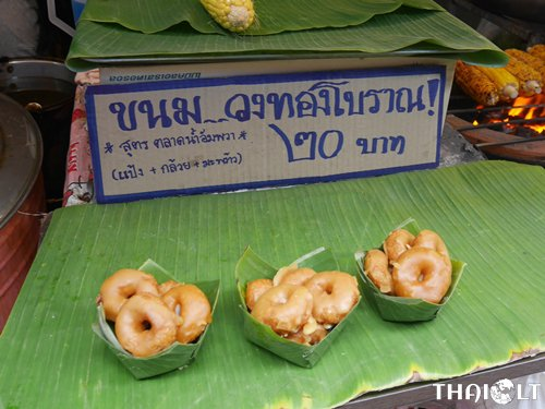 Thai Traditional Style Donut (Kanom Wongthong)