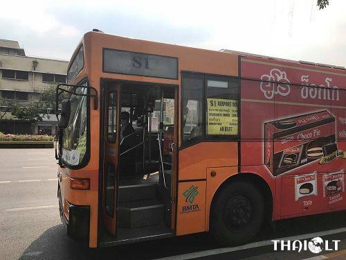S1 Bus Bangkok - Bus from Suvarnabhumi Airport to Khao San Road