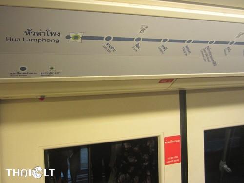 MRT Map in the Train