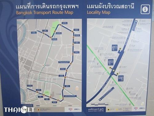 Метро Бангкока MRT